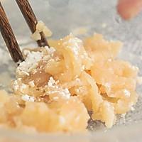 虾皮西葫芦饼&香菇滑鸡粥的做法图解4