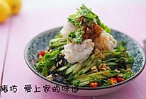 海鲜拌蕨根粉的做法