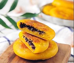南瓜紫米饼的做法