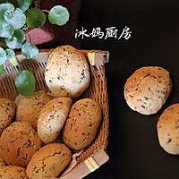 黑芝麻麻薯的做法图解9