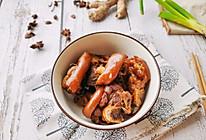 #今天吃什么#红烧猪蹄,超级下饭的做法