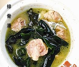海带排骨汤的做法