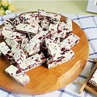 蔓越莓牛轧糖#莓汁莓味#的做法图解9