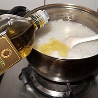 山药猪肝西芹粥的做法图解6