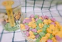 混合果蔬蛋白溶豆的做法