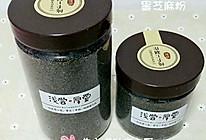 养生五谷粉 黑芝麻粉 黄豆粉 黑豆粉 红豆粉 提高免疫力养生的做法