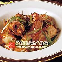 生抽王干煎大虾