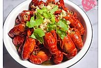 #以美食的名义说爱她#简单易做家常菜蒜蓉小龙虾的做法