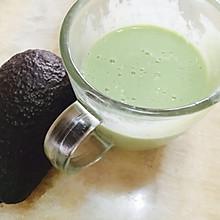 牛油果奶昔(健身爱好者必备)