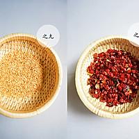 重庆小面之魂—油辣子 | 之尢私厨的做法图解3