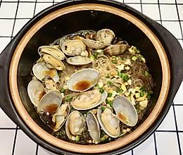 蛤蜊粉丝煲的做法
