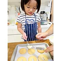 【老皮的亲子厨房】三岁孩子也能独立完成的爱心曲奇的做法图解10