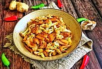 #肉食者联盟#干锅菜花的做法