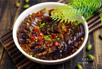 蚝油蟠龙茄子#宴客拿手菜#的做法