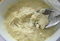 快手香浓牛奶燕麦冰淇淋的做法