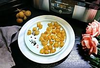 #硬核菜谱制作人#干果机版--龙眼干的做法