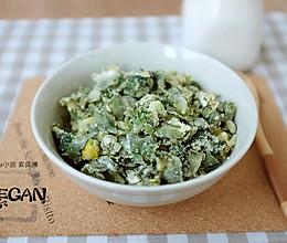 家常蒸菜(芹菜叶饭、榆钱儿饭、槐花饭…)的做法