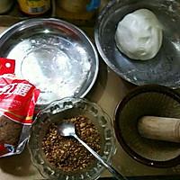 小汤圆—妈妈的味道的做法图解4