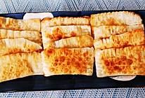 馄饨皮的高级吃法之香蕉饼,外皮酥脆,内里香甜,5分钟享用!的做法