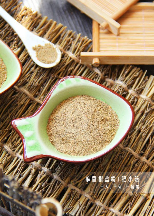 自制麻香椒盐粉的做法