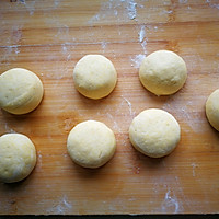 时蔬玉米小碗#发现粗粮之美#的做法图解11