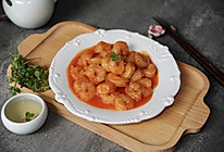 茄汁虾仁的做法