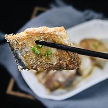 #美食视频挑战赛#香煎带鱼