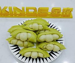 金帝集成灶美食推荐之豌豆馒头的做法