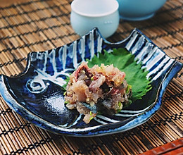 日式凉拌竹荚鱼的做法