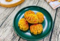 网红螃蟹月饼之广式蛋黄莲蓉月饼的做法
