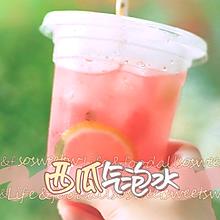 西瓜气泡水 低卡健康解暑饮料