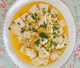 蟹黄豆腐【家常版咸鸭蛋豆腐】的做法