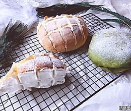 网红酸奶奶昔面包的做法