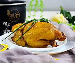 盐焗鸡#铁釜烧饭就是香#的做法