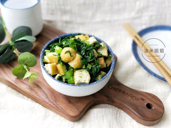 芹菜叶子炒香干(减肥健身好食谱)#雀巢营养早餐#的做法
