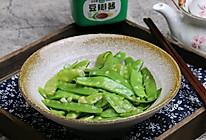 #夏日开胃餐#清炒荷兰豆的做法