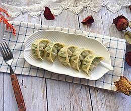 #秋天怎么吃#韭菜饺子的做法
