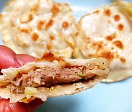 饺子皮(牦牛肉煎饼)的做法