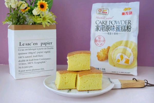 分蛋海绵蛋糕的做法