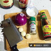 黑椒牛排(自制黑椒汁)的做法图解1