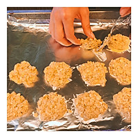 燕麦减肥代餐饼干的做法图解5