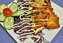 鸡胸肉沙拉的做法