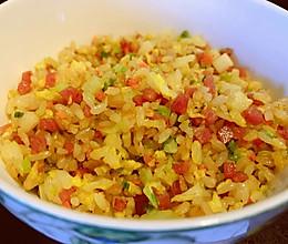 米粒在锅中跳舞 粒粒分明时蔬蛋炒饭的做法
