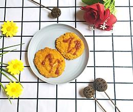 豆腐杏鲍菇饼的做法