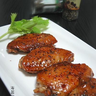 香烤黑椒鸡翅