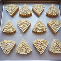 广式凤梨月饼(详细皮馅做法)#手作月饼#的做法图解21