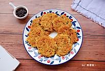 #秋天怎么吃#香辣土豆丝饼的做法