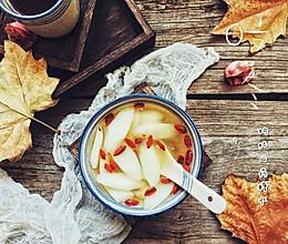 冬季养生糖水——枸杞糖水山药的做法