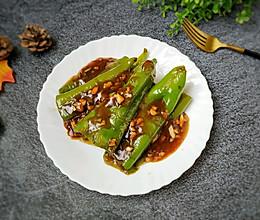 #网红美食我来做#糖醋虎皮青椒的做法