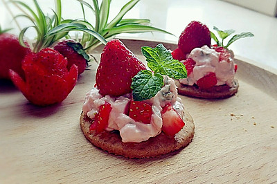 浓情草莓挞